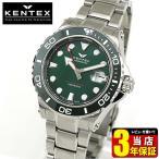 レビュー3年保証 KENTEX ケンテックス 機械式 メカニカル 自動巻き 防水 S706M-12 国内正規品 メンズ 腕時計  緑 グリーン 銀 シルバー 日本製