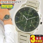 先行予約受付中 シチズン インディペンデント 腕時計 メンズ ソーラー クロノグラフ CITIZEN INDEPENDENT KF5-217-41 国内正規品 ビジネス シルバー