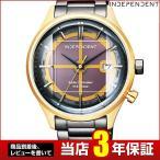 レビュー3年保証 CITIZEN シチズン INDEPENDENT インディペンデント ソーラー電波 KL8-422-51 国内正規品 メンズ 腕時計 メタル