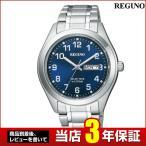 ストアポイント10倍 レビュー3年保証 CITIZEN シチズン REGUNO レグノ KM1-016-71 メタル ソーラーテック メンズ 腕時計 シルバー ネイビー 国内正規品