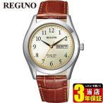 ストアポイント10倍 レビュー3年保証 CITIZEN シチズン REGUNO レグノ ソーラー KM1-211-30 国内正規品 メンズ 腕時計 茶 ブラウン シルバー レザー 革バンド