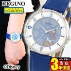 シチズン レグノ Disneyコレクション ドナルドダック 限定モデル 腕時計 レディース ソーラー 革ベルト CITIZEN REGUNO KP3-112-10 国内正規品