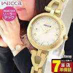 wicca ウィッカ CITIZEN シチズン ソーラー KP3-325-31 Disneyコレクション『美女と野獣』 レディース 腕時計 国内正規品