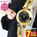 先行予約受付中 シチズン ウィッカ Disneyコレクション 限定モデル 腕時計 レディース ソーラー CITIZEN wicca KP5-221-51 国内正規品 レビュー7年保証
