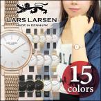 LARS LARSEN ラースラーセン クオーツ 海外モデル アナログ レディース 腕時計 ウォッチ ビジネス シンプル ピンクゴールド レザー