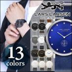 LARS LARSEN ラースラーセン クオーツ  海外モデル アナログ メンズ 腕時計 ウォッチ ブラウン ゴールド ブラック ブルー ホワイト レザー メタル