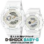 ��С������쥯����� LOV-17A-7AJR �ڥ������å� G-SHOCK G����å� Baby-G �٥ӡ�G ���ʥ� �ǥ����� �ڥ� �ӻ��� ���������� �����ǥ�