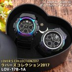 BOX������ ��С������쥯����� 2017 G-SHOCK Baby-G ���ʥ� �ǥ����� �ڥ������å� �ӻ��� �� �֥�å� LOV-17B-1A ������ǥ�