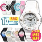 女用手錶 - メール便送料無料 カシオ チープカシオ チプカシ 専用BOXなし LRW-200H 黒 ブラック 白 ホワイト レディース 腕時計 ダイバーズ デザイン 防水 逆輸入