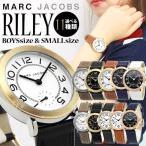 マーク ジェイコブス ライリー レディース 時計 ブラック ホワイト ネイビー ブラウン レザー MJ1468 MJ1471 MJ1514 MJ1575 MJ1472 MJ1475 MJ1516 MJ1577