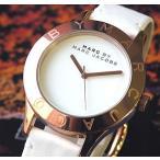 ポイント10倍 マークバイマークジェイコブス MARC BY MARC JACOBS レディース 腕時計 時計 MBM1201