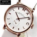 ショッピングmarc マークバイマークジェイコブス MARC BY MARC JACOBS レディース 腕時計 時計 MBM1283