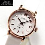 ショッピングMARC ポイント10倍 マークバイマークジェイコブス MARC BY MARC JACOBS レディース 腕時計 時計 白 ホワイト MBM1284