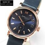 ショッピングMARC マークバイマークジェイコブス MARC BY MARC JACOBS レディース 腕時計 時計 MBM1331