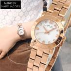 マークバイマークジェイコブス スモール エイミー MARC BY MARC JACOBS レディース 腕時計 時計 MBM3078 ピンクゴールド 白 ホワイト