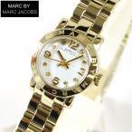 ショッピングmarc ポイント5倍 マークバイマークジェイコブス エイミー ディンキー MARC BY MARC JACOBS レディース 腕時計 時計 MBM3226 ゴールド