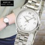 MARC BY MARC JACOBS マーク バイ マーク ジェイコブス Baker ベイカー MBM3246 海外モデル レディース 腕時計 時計 クオーツ シルバー