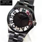 マークバイマークジェイコブス ヘンリー スケルトン MARC BY MARC JACOBS レディース メンズ 腕時計 時計 MBM3265