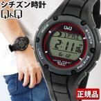 ポイント最大8倍 CITIZEN シチズン電波 ソーラー 腕時計 メンズ 時計 シチズン シチズン チープシチズン チプシチ