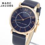 MARC JACOBS マーク ジェイコブス MJ1534 海外モデル ROXY ロキシー レディース 腕時計 ネイビー ピンクゴールド 革バンド レザー