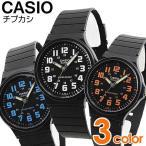 ショッピングチープカシオ レビューを書いてメール便で送料無料 専用BOXなしCASIO チープカシオ チプカシ スタンダード ユニセックス MQ-71 ブラック メンズ レディース 腕時計