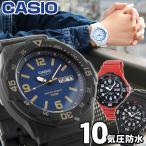 メール便で送料無料 チプカシ CASIO カシオ スタンダード スポーツ ブラック メンズ 腕時計 アナログ 海外モデル チープカシオ ダイバーズ デザイン 防水