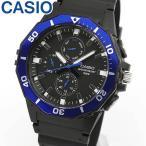 チープカシオ チプカシ CASIO カシオ スタンダード メンズ 腕時計 時計 黒 青 ウレタン カジュアル アウトドア MRW-400H-2A 海外モデル 3ヵ月保証