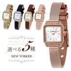 NEWYORKER ニューヨーカー 正規品 SQUARE AGE スクエア エイジ 選べる5種類 レディース 腕時計 ウォッチ 白 ホワイト 金 ゴールド 銀 シルバー