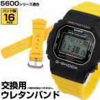 tokeiten_ori-5600-band02