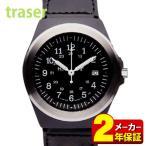 トレーサー TRASER ブラック ミリタリー 腕時計 P5900.506.33.11
