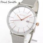 Paul Smith ポールスミス Track トラック メンズ 腕時計 時計 ウォッチ ピンクゴールド 銀 シルバー メッシュ メタル バンド ベルト アナログ P10086 海外モデル