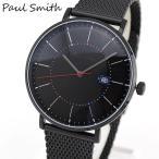 Paul Smith ポールスミス Track トラック メンズ 腕時計 時計 ウォッチ 黒 ブラック ステンレス メッシュ メタル バンド ベルト アナログ P10087