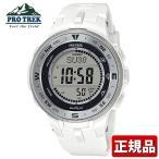 PRO TREK プロトレック CASIO カシオ タフソーラー PRG-330-7JF デジタル メンズ レディース 腕時計 国内正規品 黒 ブラック 白 ホワイト 銀 シルバー ウレタン