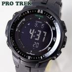 プロトレック PRO TREK PROTREK カシオ CASIO 電波 ソーラー PRW-3000-1A メンズ 腕時計 プロトレック