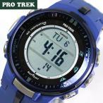 カシオ プロトレック レディース メンズ 腕時計 PRW-3000-2B 海外モデル ブルー ソーラー電波 方位・気圧・高度計 アウトドア