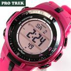 BOX訳あり カシオ プロトレック レディース メンズ 腕時計 PRW-3000-4B 海外モデル ピンク ソーラー電波 方位・気圧・高度計 アウトドア