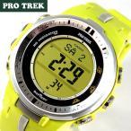 BOX訳あり CASIO PRO TREK カシオ プロトレック レディース メンズ 腕時計 PRW-3000-9B 海外モデル イエロー ソーラー電波 方位・気圧・高度計 アウトドア