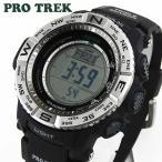 CASIO カシオ PRO TREK プロトレック MULTI FIELD LINE PRW-3500-1 ソーラー電波時計 メンズ 腕時計