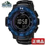 CASIO カシオ PROTREK プロトレック タフソーラー電波時計 PRW-3500SYT-1JF メンズ 腕時計トリプルセンサー デジタル 黒 ブラック×ブルー 国内正規品