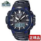 CASIO カシオ PROTREK プロトレック Blue Moment タフソーラー 電波時計 PRW-6100YT-1BJF メンズ 腕時計 多機能 デジタル 黒 ブラック 青 ブルー 国内正規品