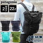 patagonia �ѥ����˥� LIGHTWEIGHT TRAVEL TOTE PACK �饤�ȥ������� �ȥ�٥�ȡ��ȥѥå� ��� ��ǥ����� �Хå� �� �֥�å� 48808 BLK FA17 ������ǥ�