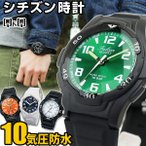 レビューを書いてネコポスで送料無料 シチズン 時計 腕時計 Q&Q メンズ レディース 防水 VP84-852 VP84-854 ポイント消化 ファルコン アウトドアウォッチ