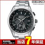 ポイント最大27倍 レビュー7年保証 SEIKO セイコー DOLCE ドルチェ メタル 電波 ソーラーアナログ メンズ 腕時計 ブラック 黒 SADA027 国内正規品