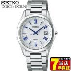 ポイント最大22倍 セイコー ドルチェ&エクセリーヌ 腕時計 メンズ SEIKO DOLCE&EXCELINE ソーラー SADM007 国内正規品 ブルー シルバー チタン