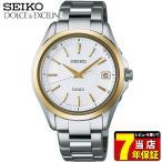 ポイント10倍 レビュー7年保証 SEIKO セイコー DOLCE&EXCELINE ドルチェ&エクセリーヌ SADZ178 国内正規品 メンズ 腕時計 チタン ソーラー電波時計