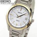 ストアポイント10倍 レビュー7年保証 SEIKO セイコー DOLCE & EXCELINE ドルチェ&エクセリーヌ 電波ソーラー SADZ188 国内正規品 メンズ 腕時計 チタン
