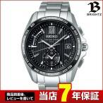 エントリーでP最大35倍 レビュー7年保証 SEIKO セイコー BRIGHTZ ブライツ 電波ソーラー SAGA145 国内正規品 メンズ 男性用 腕時計 黒 ブラック シルバー