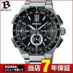 セイコー ブライツ 腕時計 SEIKO BRIGHTZ 電波ソーラー メンズ クロノグラフ SAGA205 国内正規品 黒 ブラック シルバー