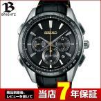 セイコー ブライツ 腕時計 SEIKO BRIGHTZ 電波ソーラー メンズ チタン クロノグラフ SAGA221 国内正規品 ブラック クロコダイル