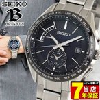 ノベルティ付 ポイント最大26倍 セイコー ブライツ 腕時計 SEIKO BRIGHTZ 電波ソーラー メンズ チタン ワールドタイム SAGA233 国内正規品 ブラック シルバー